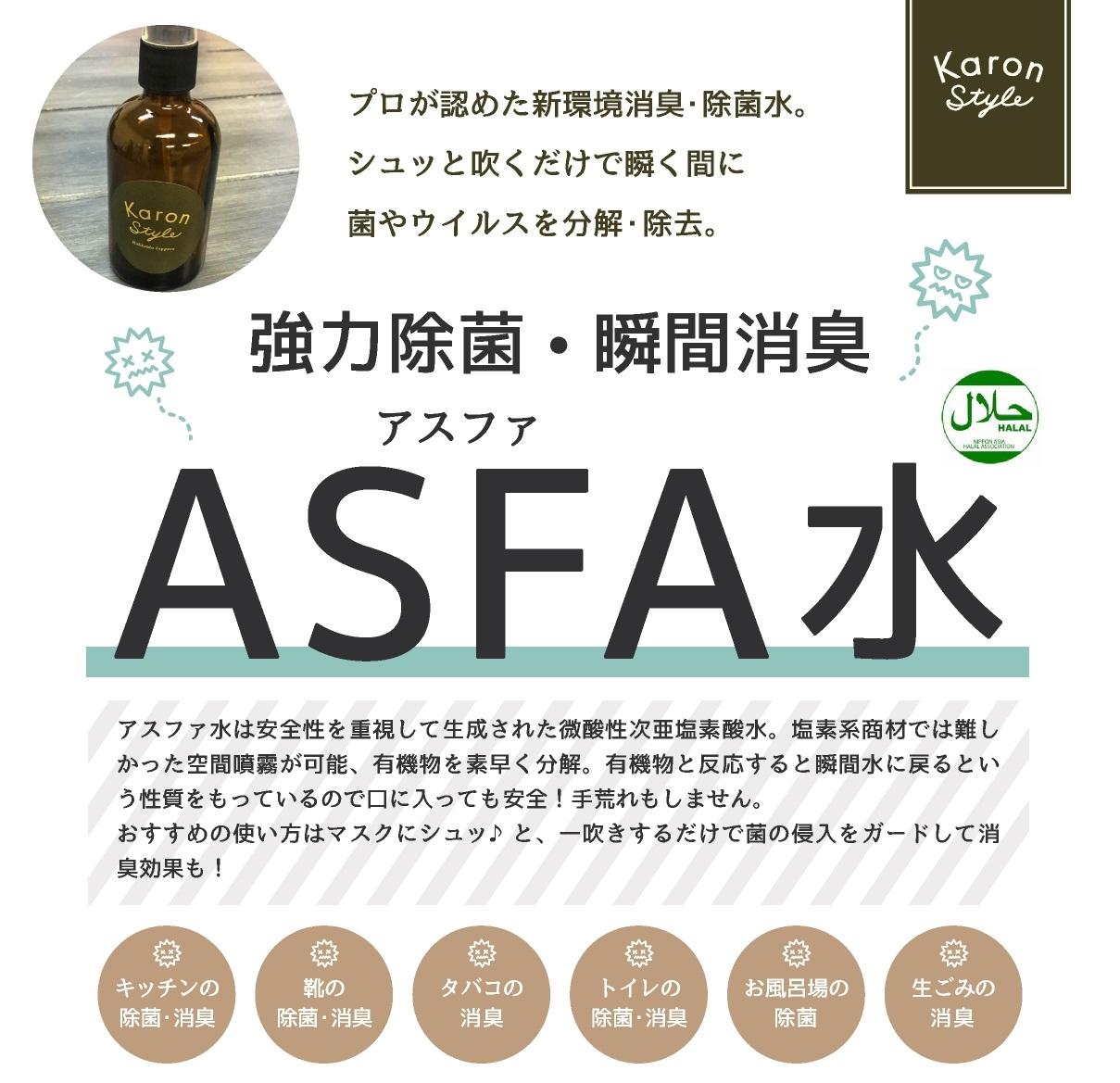 ◆送料無料◆ウイルス対策3点セット≪マスク&消臭除菌水&携帯イオンクリーナ-≫