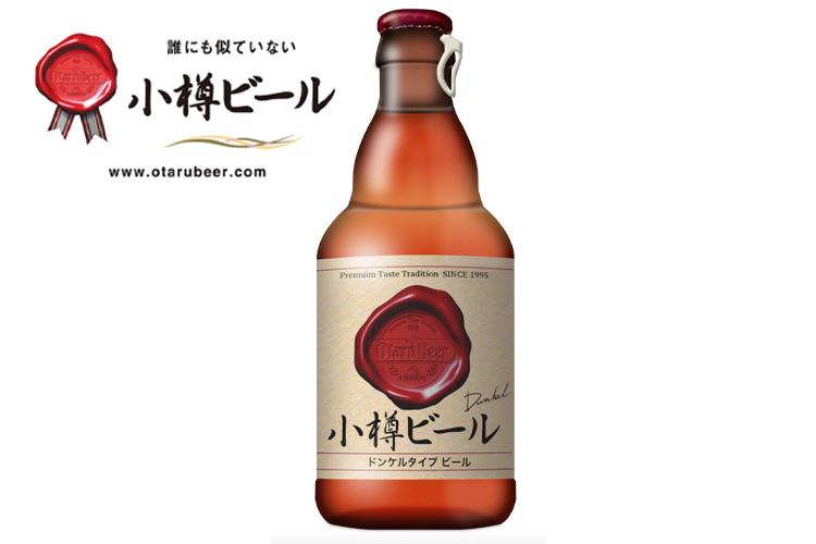 小樽ビール ドンケル/ヴァイス(330ml) 24本セット【送料無料】