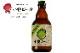 小樽ビール ノンアルコールビール 0.00%