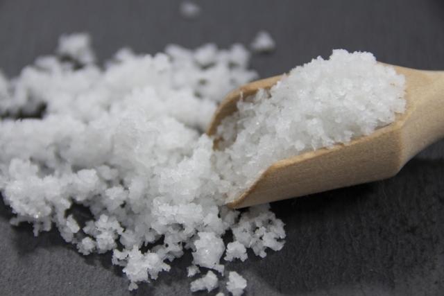 【Natural Food Dining LOHAS 使用】天海の塩(あまみのしお) 500g
