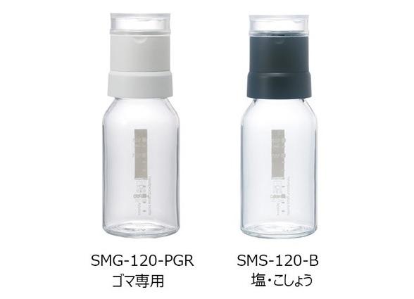 【HARIO】スパイスミル(塩・こしょう用/ゴマ用)
