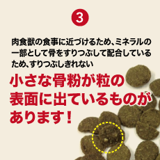 KiaOra DOG ラム&サーモン