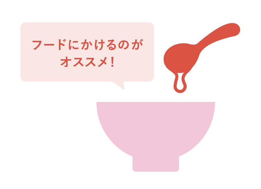 komachi-na- あまざけ〈甘酒〉150ml