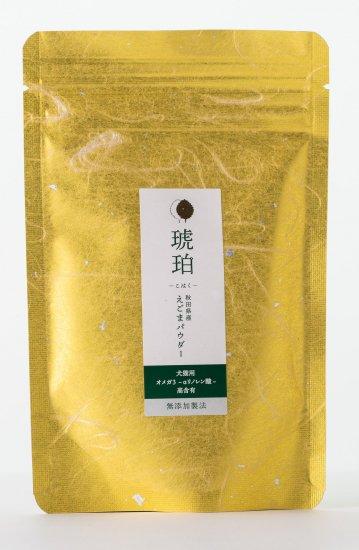 komachi-na- 秋田産えごまパウダー 琥珀-こはく- 60g