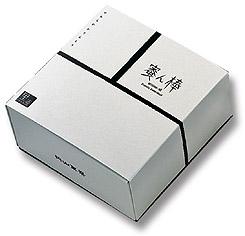 やわらかかりんとう「蜜ん棒」小箱/黒蜜10本入