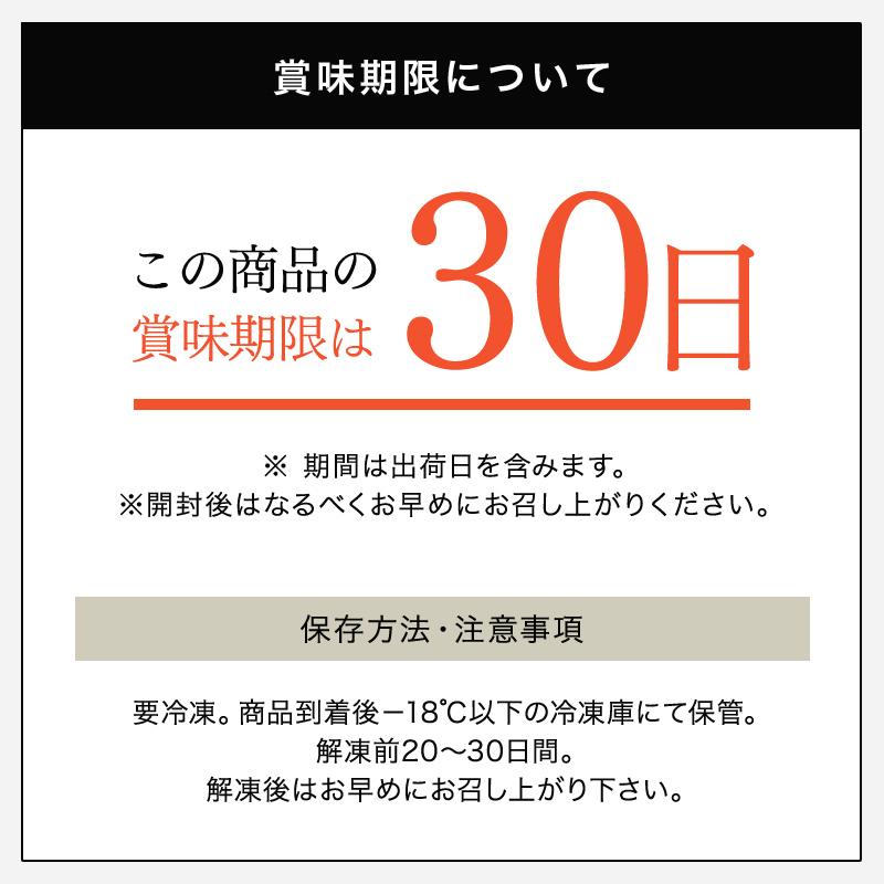 竹籠セット [送料無料]【冷凍】 ※手提げ袋対象外商品