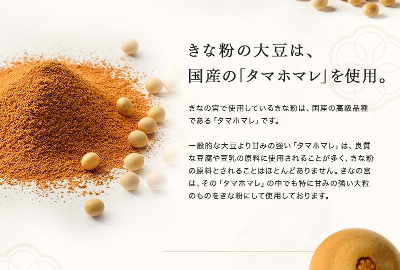 きなの宮 ミルク万頭 5個入【常温】【冷凍】