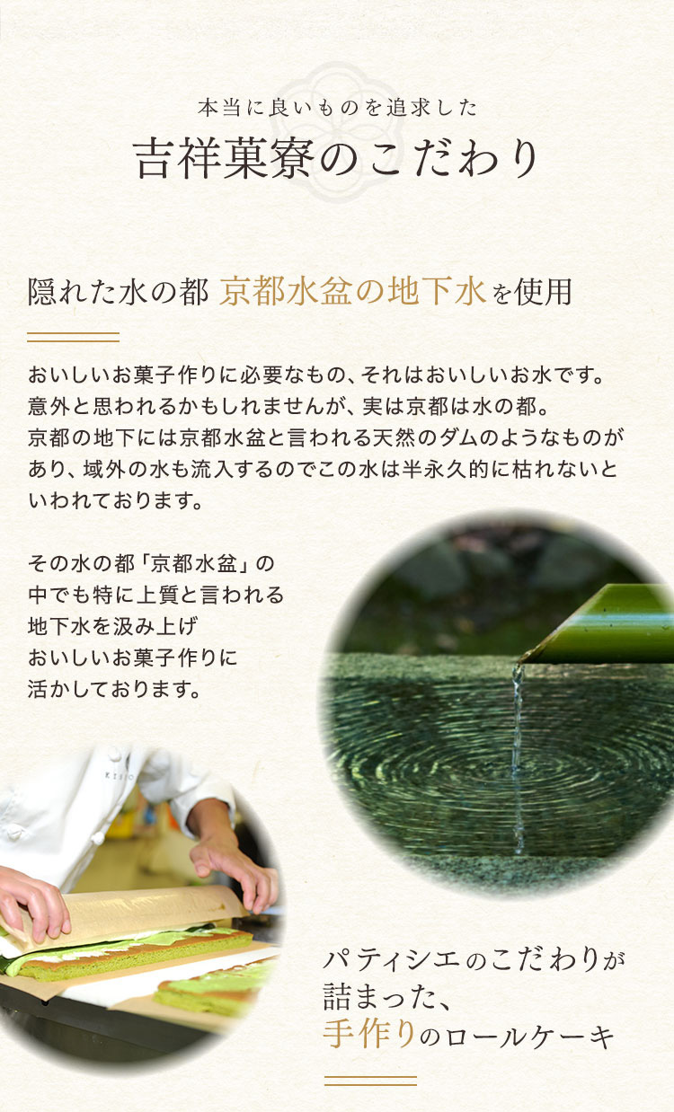 栗と芋のはんなりロール(12cm)【冷凍】