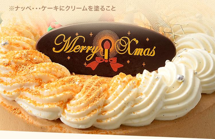 【5号サイズ】Twinkle~豆乳プリンを2層重ねたきな粉クリスマスケーキ~[送料無料]【冷凍】