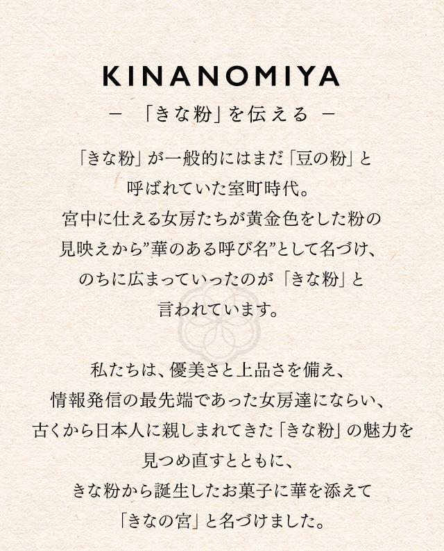 きなの宮 サンド ギフト 21個入<br>【常温(10月~4月)】【冷凍(5月~9月)】