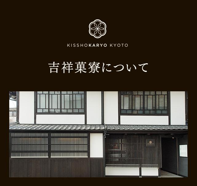 きなの宮サンド3個入<br>【常温(10月~4月)】【冷凍(5月~9月)】