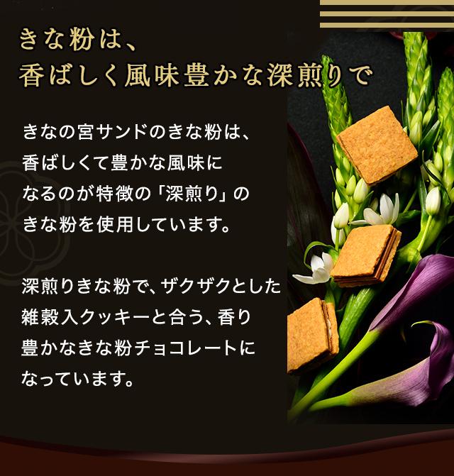 きなの宮 セレクション 22個入<br>【常温(10月~4月)】【冷凍(5月~9月)】