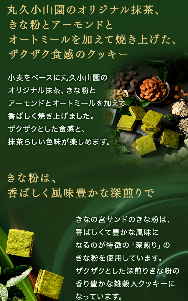 きなの宮 セレクション 30個入<br>【常温(10月~4月)】【冷凍(5月~9月)】