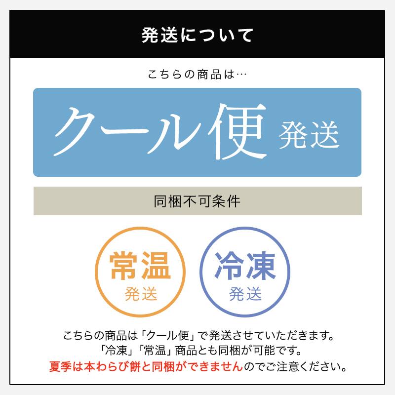きな粉キャラメルサンド ギフト 10個入【冷凍】