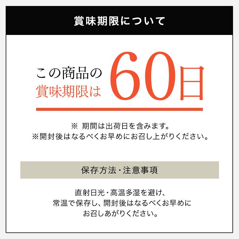 [オンラインストア限定] きなの宮トライアルアソート[送料無料]<br>【常温(10月~4月)】【冷凍(5月~9月)】