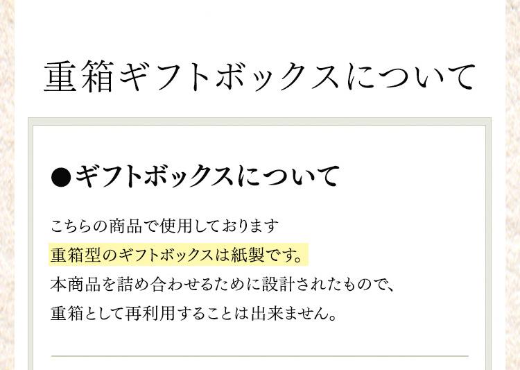 [オンラインストア限定] 本わらび餅ギフト[送料無料]【常温】<br>※他の商品との同時購入はできません(自動キャンセルいたします)