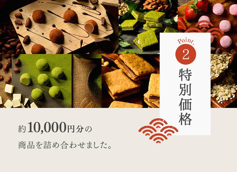 京都みやげスイーツBOX[送料無料]<br>【冷蔵】【冷凍】<br>※お届け日の指定不可
