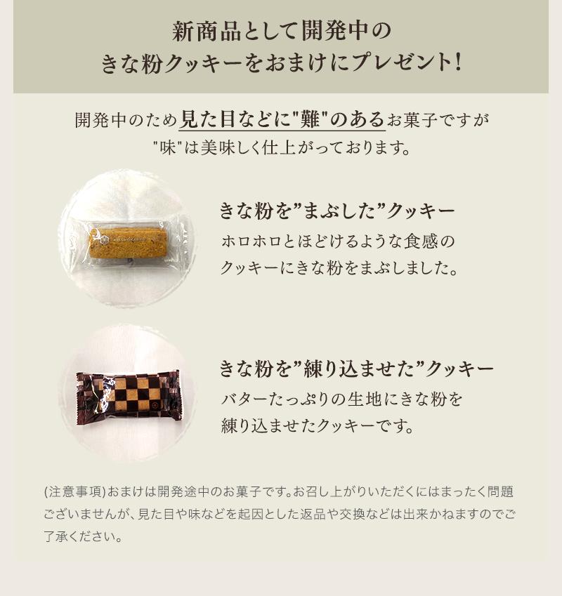 宇治抹茶スイーツBOX[送料無料]<br>【冷蔵】【冷凍】<br>※お届け日の指定不可