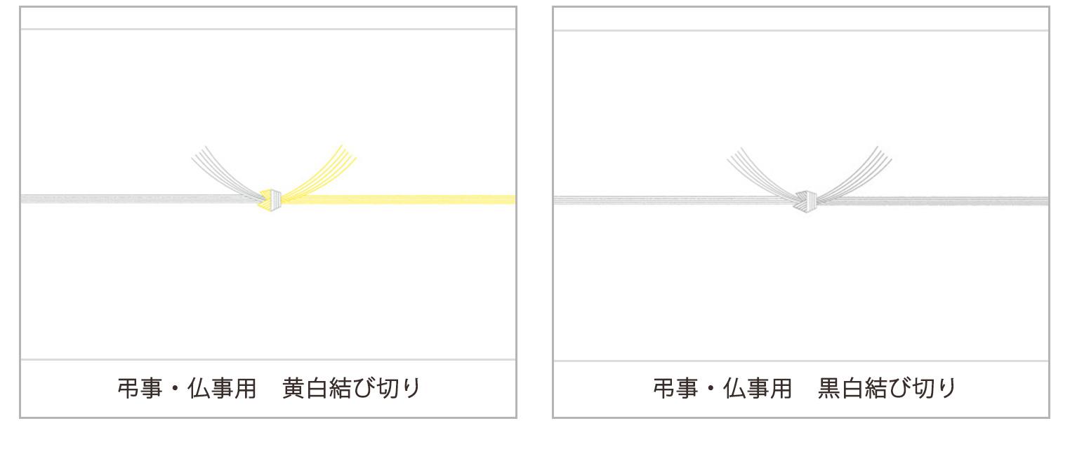 きなメリゼ 10個入【常温】【冷凍】