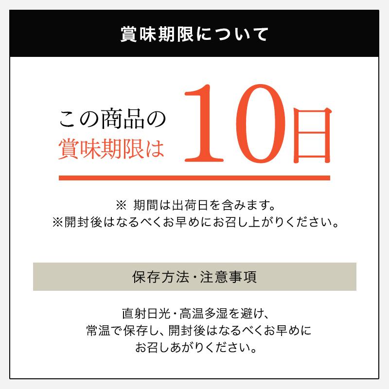 HANNARI(はんなり)生八つ橋 ホワイトショコラ 10個入【常温】【冷凍】