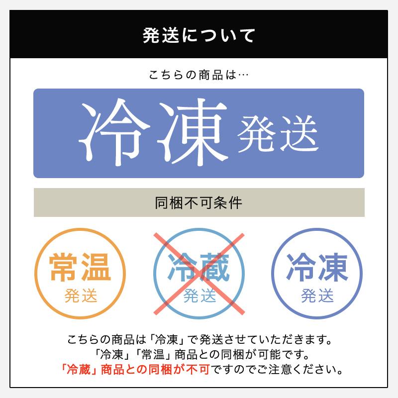 [送料込] 茶の雫ロール(12cm)【冷凍】
