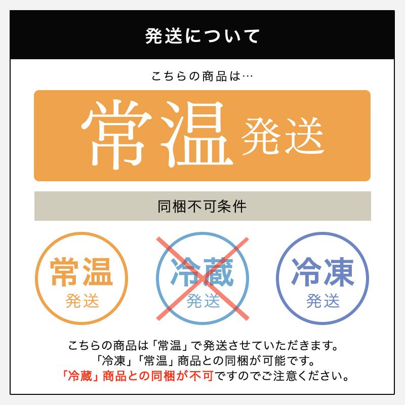 HANNARI(はんなり) 宇治抹茶団子 10本入【常温】【冷凍】