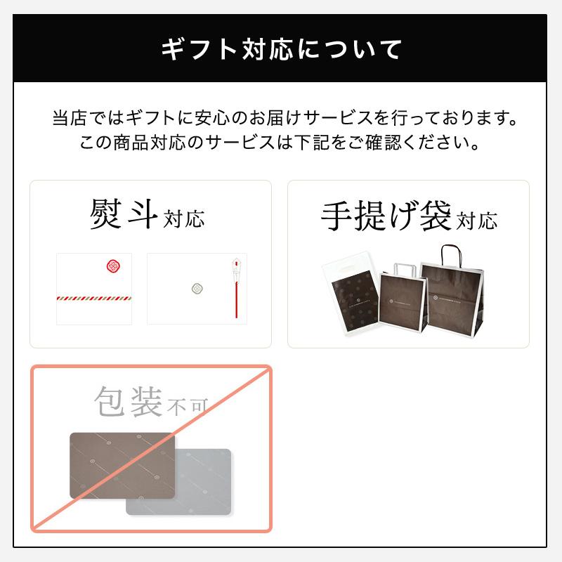 宇治抹茶ショコラ大福 8個入【常温】【冷凍】