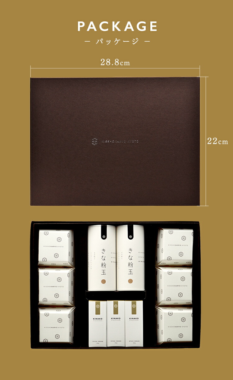 きな粉の和菓子3種アソート(L)【常温】 ※冷凍発送商品との同時購入はできません(自動キャンセルいたします)