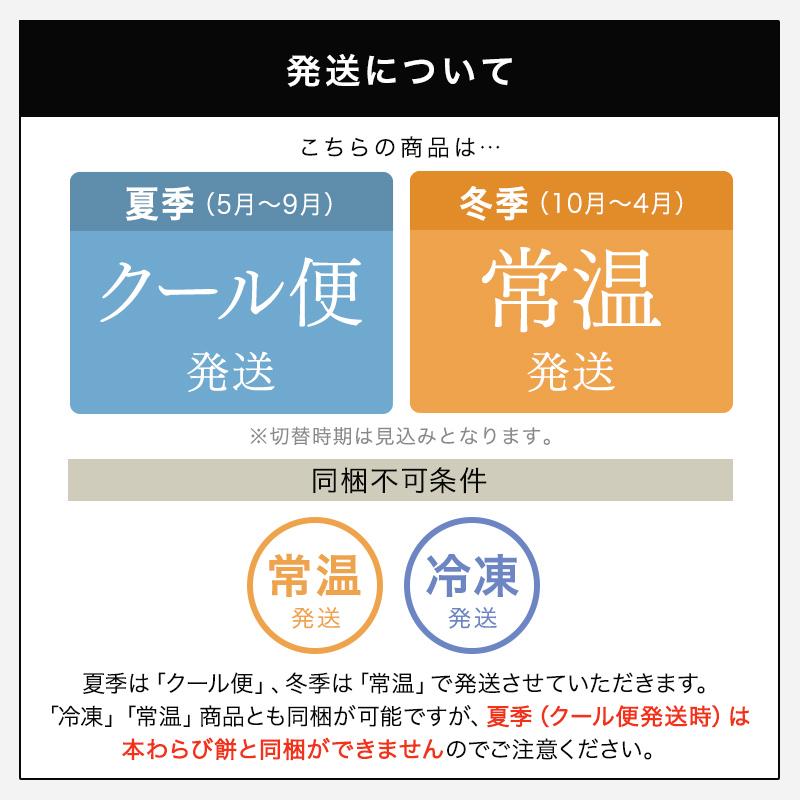 HANNARI(はんなり)生八つ橋 4色詰め合わせ 20個入【常温】【冷凍】