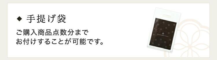 自家焙煎きな粉 ミヤギシロメ(100g)【常温】【冷凍】