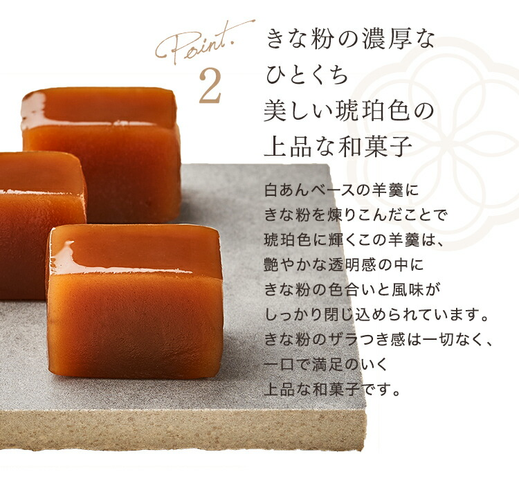 スティック羊羹 きな粉 3本入【常温】 ※冷凍発送商品との同時購入はできません(自動キャンセルいたします)