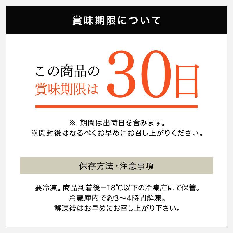 [送料込]桜の雫ロール(12cm)【冷凍】