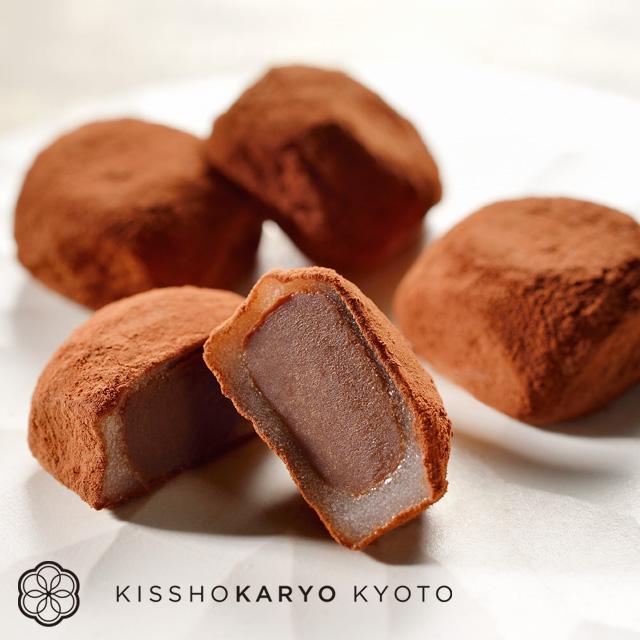 京都ショコラ大福 4個入【常温】【冷凍】