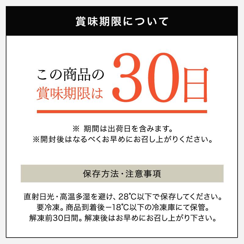 宇治抹茶ショコラ大福 4個入【常温】【冷凍】