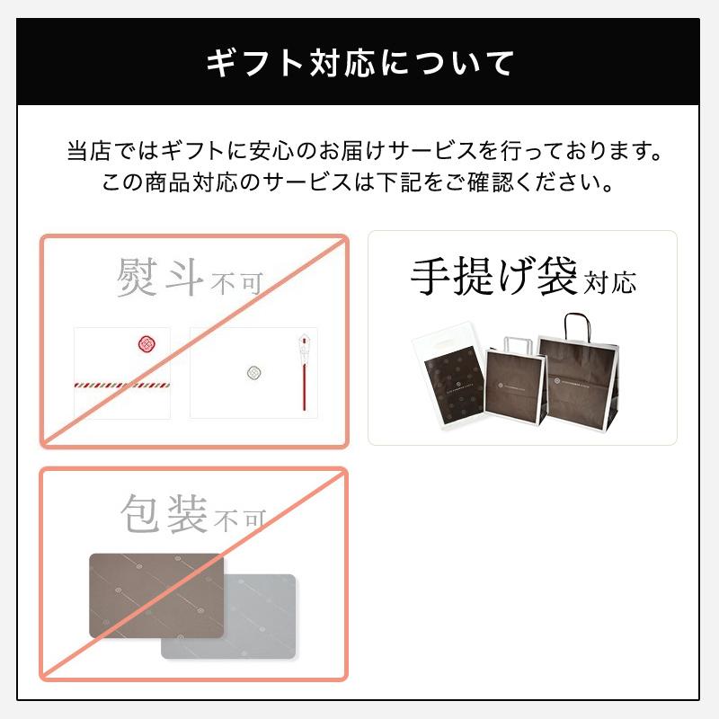 京都いちごショコラ大福 4個入【常温】【冷凍】