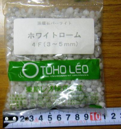 ホワイトローム4F 50L/袋