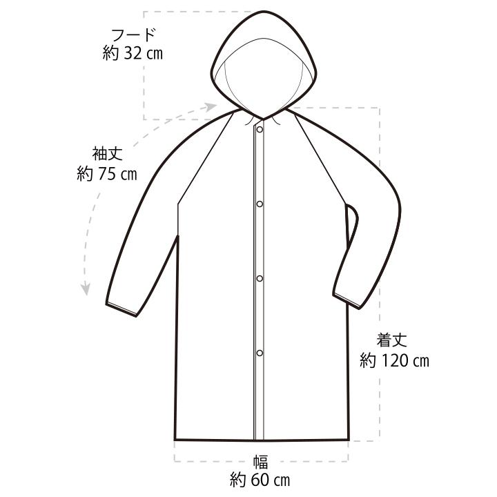 オリジナル ポケットレインコート 男女兼用フリーサイズ
