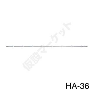 支柱 ヘイワビルダー 450mm - 3,600mm