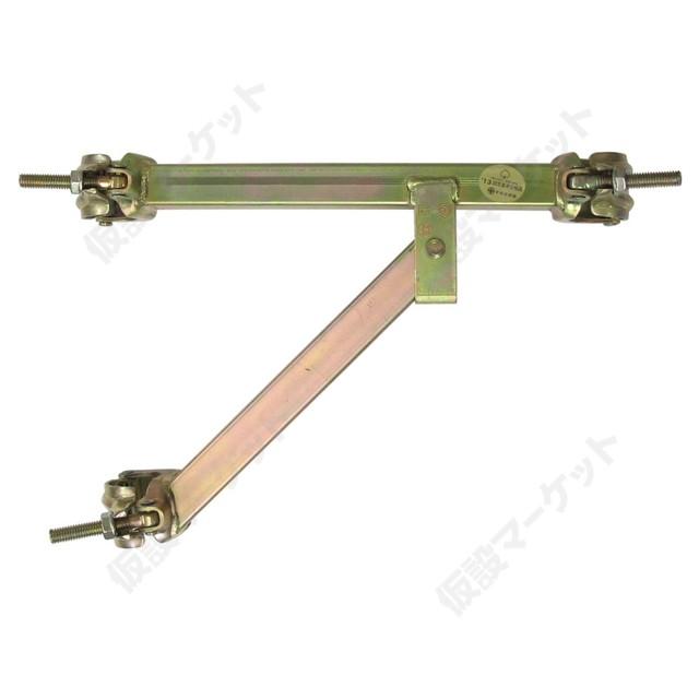 折り畳みブラケット HBT-300