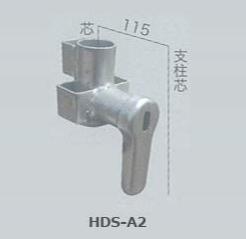 センターアダプター HDS-A2