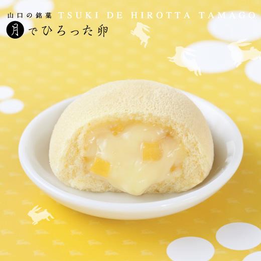 【全国配送・お中元】月でひろった卵 12個入