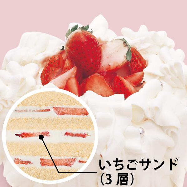 【BD】苺たっぷりシャンデリア (約15cm)