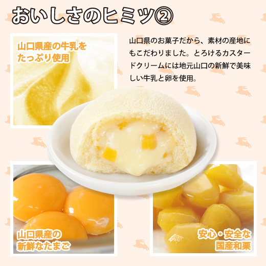 【店舗受取・お歳暮】月でひろった卵 12個入
