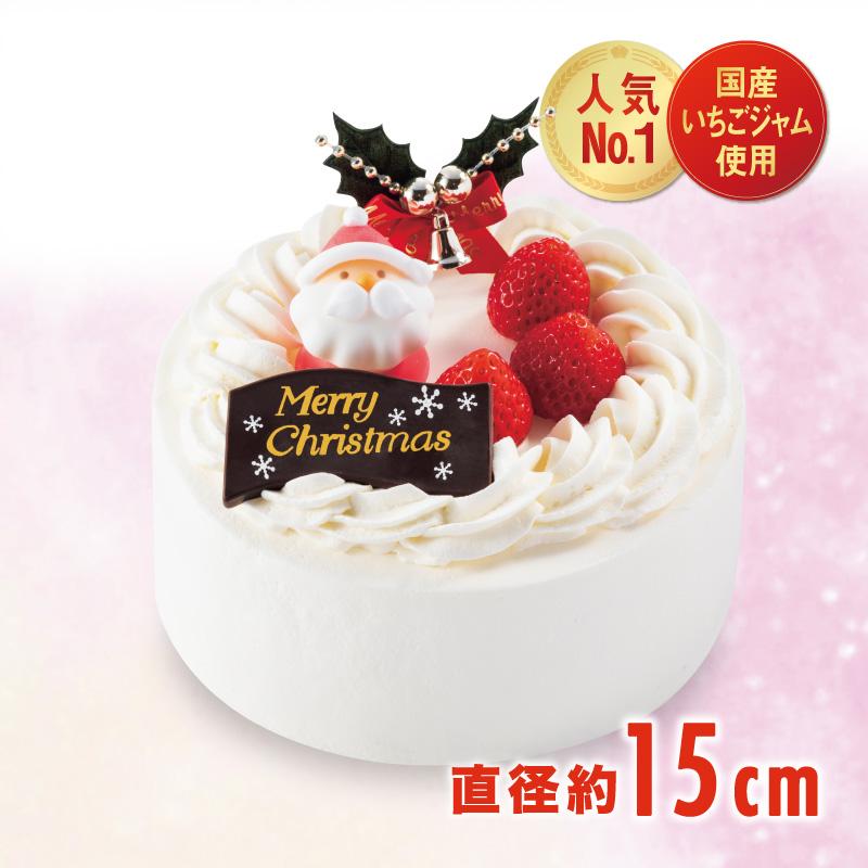 【店頭受取・Xmas】サンタさんのクリスマス/15cm