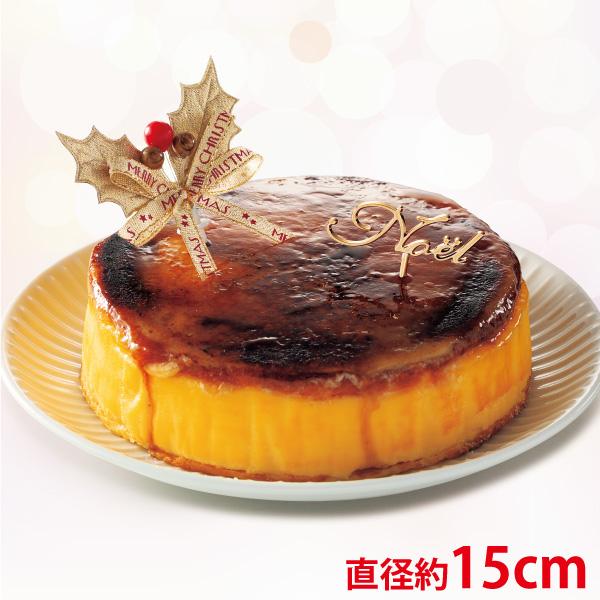【店頭受取・Xmas】黄金のバスクチーズブリュレ