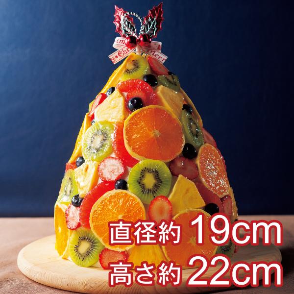 【店頭受取・Xmas】6種の果実のアメージングツリー