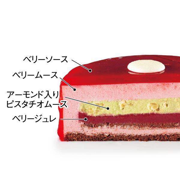 【店頭受取・Xmas】ルージュ・サンタ