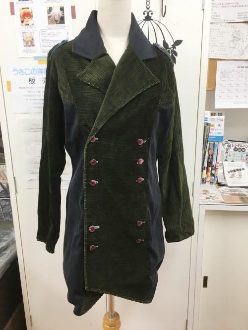 オリジナル コート グリーン