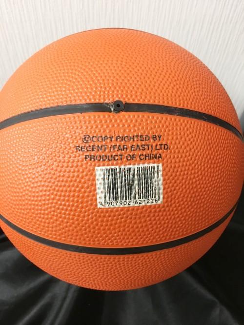 バスケットボール【持ち運び用ケース付き】