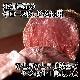 肉 北海道産 牛・塩 ローストビーフ 和牛 肉 グルメギフト 牛肉 お肉 お取り寄せ グルメ パーティ 北国からの贈り物 札幌バルナバハム バルナバ 送料無料 ※最短8営業日以降お届け